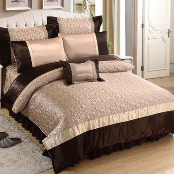 《HOYACASA富麗璀璨》雙人八件式緞面浮雕兩用被床罩組-兩款任選