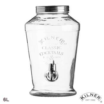 【KILNER】雞尾酒飲料桶6L