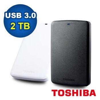 【TOSHIBA】A2 黑/白靚潮 2TB USB3.0 2.5吋行動硬碟