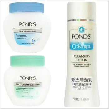 【美國品牌】美國 PONDS控油保濕清潔乳(150ml)*3+冷霜(清潔卸妝用)*1+滋養霜*1