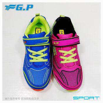 【G.P 兒童輕量氣墊運動鞋】P7616B-藍綠色/桃紅色(SIZE:32-38 共二色)