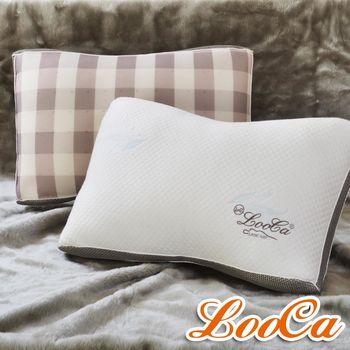 LooCa升级版-蚕丝乳胶负离子健康独立筒枕(2入)-快速到货