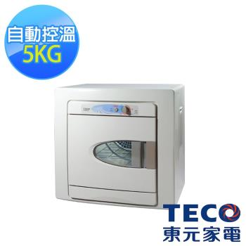 TECO 東元5公斤乾衣機QD5568NA