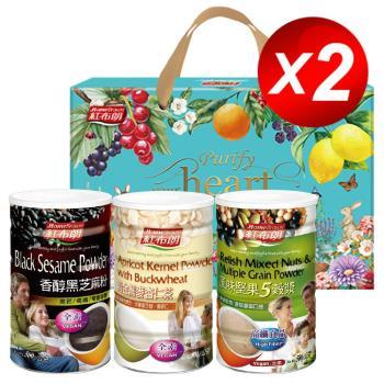 【紅布朗】人氣沖泡養生穀粉禮盒(黑芝麻粉+蕎麥杏仁茶+風味5穀漿) X 2 組