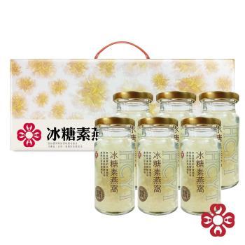 【花草語田】新鮮現採白木耳 冰糖素燕窩禮盒組 1盒入(6瓶x150g)