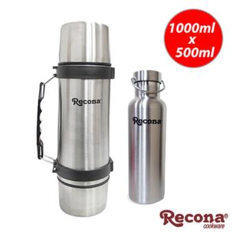 日本RECONA 真空雙蓋保溫瓶1000ml+手提運動隨身瓶500ml