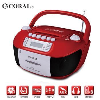CORAL  卡式手提音響 CD-8800
