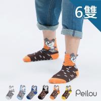 【PEILOU】貝柔趣味立體兒童止滑襪-酷小狼(6雙)