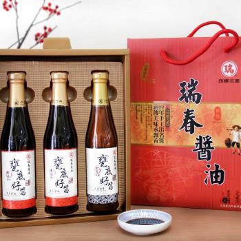 [瑞春限定款] 松茸甕底好醬禮盒(松茸黑豆醬油*2+松茸黑豆油膏*1/盒)2盒