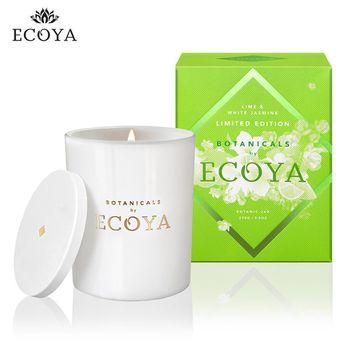 澳洲ECOYA 水晶香氛蠟燭青檸白茉莉 270g