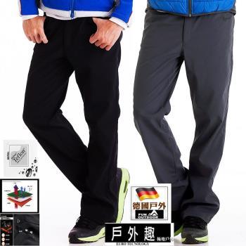 【德國-戶外趣】德國男抓絨防風杜邦TEFLON潑水三層貼合彈性輕量軟殼褲保暖褲(HMP009S)四色可選