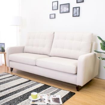 Bernice-帕得米色貓抓布紋皮沙發三人椅/三人座