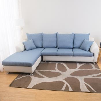 Bernice-珀西L型皮布沙發-送抱枕(左右型可選)