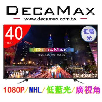 DECAMAX 40吋LED液晶顯示器+數位視訊盒(DM-40S6D7)