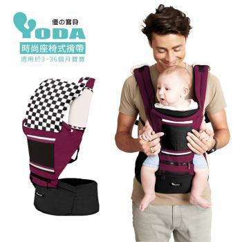 送口袋風箏(市價399)-YODA時尚座椅式揹帶-賽車方程式