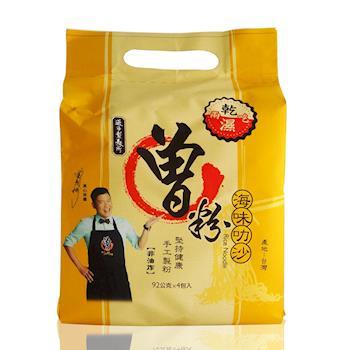 過海製麵所 曾粉(海味叻沙)(1袋4包入)*6袋