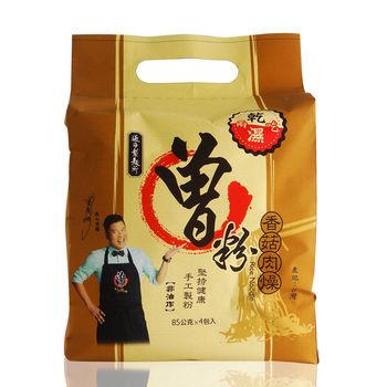 過海製麵所 曾粉 (素香菇肉燥)(1袋4包)*6袋