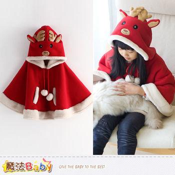 魔法Baby~女童披風 極暖厚絨麋鹿斗篷外套 ~k38248