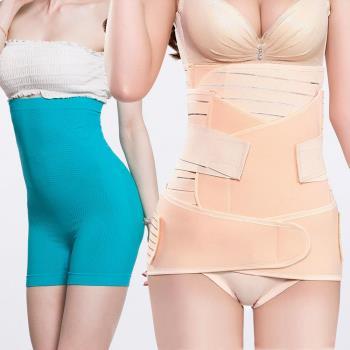 【JS嚴選】法式輕雕纖腰激瘦三合一加強美體帶(三件組+抗溢肉褲)