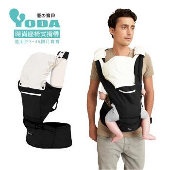限量送波力保溫/冷袋 -YODA時尚座椅式揹帶-(四色可選)