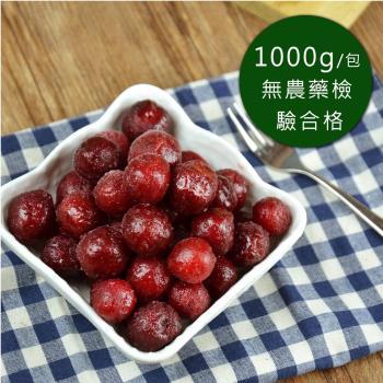 幸美生技 醋栗系列冷凍莓果2包(1kg/包 口味任選 黑醋栗/草莓/紅櫻桃/桑椹)
