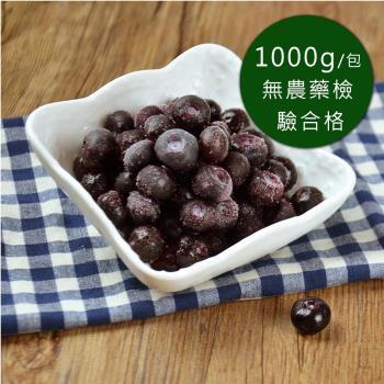 【幸美生技】花青系列冷凍莓果6包組(1kg/包 口味任選 栽種藍莓/蔓越莓/覆盆莓/黑莓 )