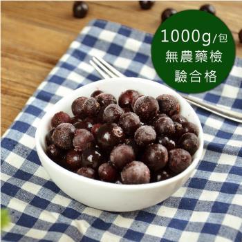 【幸美生技】加拿大進口冷凍野生藍莓6包組(1kg/包)