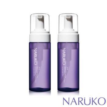 NARUKO牛爾 水仙DNA修護洗卸兩用慕絲 2入組