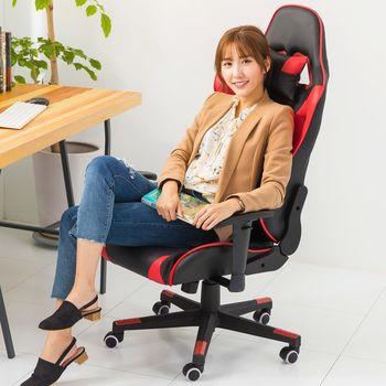 【Angus 玩傢俬】超跑賽車電競專業電腦椅-GT001款