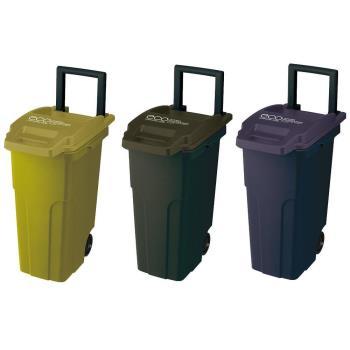 日本 eco container style 機能型戶外拉桿式垃圾桶 45L - 共三色