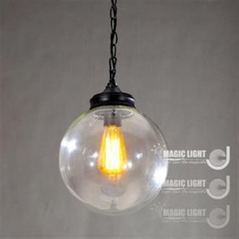 Magic Light光的魔法師 直徑25公分清光玻璃球吊燈