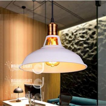 【光的魔法師 Magic Light】復古工業吊燈 RETRO 白色留聲機吊燈