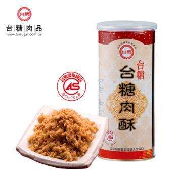 台糖 台糖肉酥(300g/罐)