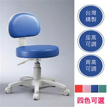 《C&B》圓圈靠背可調電腦椅