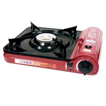 【妙管家】優質休閒瓦斯爐(附手提箱) K701R