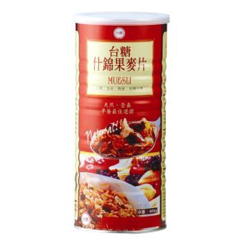 任台糖 什錦果麥片(400g/罐)