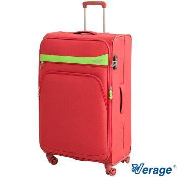 Verage~維麗杰 29吋爵士輕旅系列旅行箱 (紅)