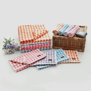 【MORINO】MIT美國棉方格漸層毛巾(2入組)