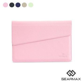 Gearmax 13.3吋 Macbook  鋒尚系列信封筆電保護套 內膽包 筆電包 (DH146)