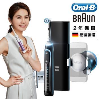 德國百靈Oral-B-3D智慧追蹤電動牙刷(極致黑)Genius9000