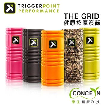 【Concern 康生】TRIGGER POINT The Grid 健康按摩滾筒/瑜珈滾筒