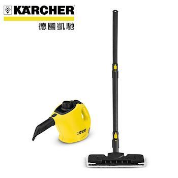 【德國凱馳 KARCHER】高壓蒸氣清洗機SC1