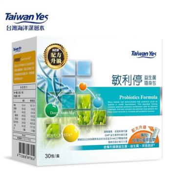 【HiClicks】Taiwan Yes-敏利停益生菌(一盒)