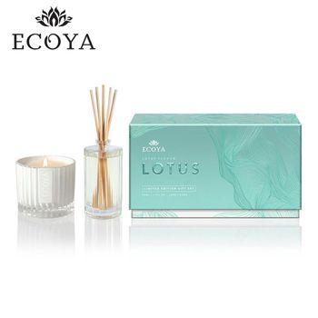 澳洲ECOYA 高雅蓮香精裝禮盒香氛蠟燭240g和迷你薰香瓶50ml