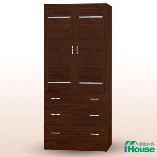 IHouse-銀條胡桃衣櫃「3x7呎」