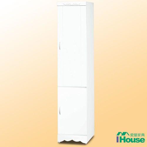 IHouse-白色小桶衣櫃「右開3x7呎」