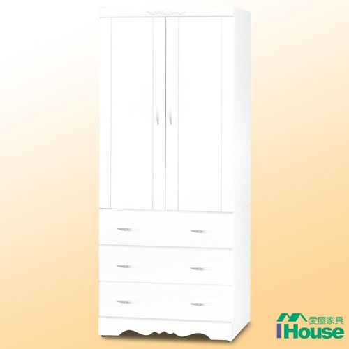 IHouse-白色三抽衣櫃「3x7呎」