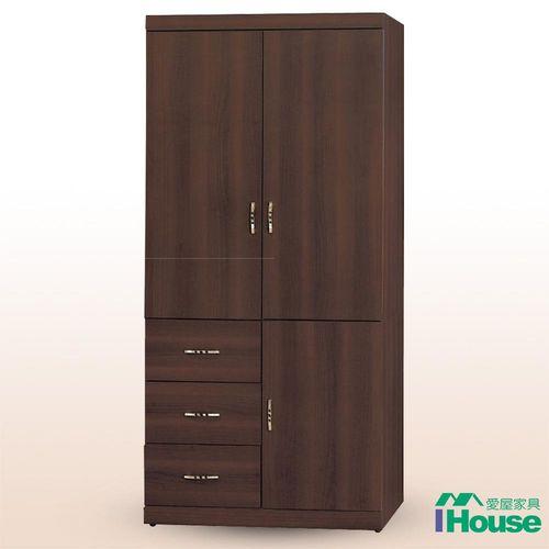 IHouse-蒂芬胡桃衣櫃「3x7呎」