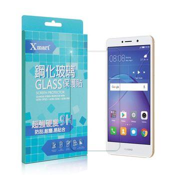 XM Huawei GR5 (2017) 強化耐磨防指紋玻璃保護貼