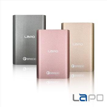 LAPO Turbo 10000 快充行動電源(支援Type-c輸入輸出)